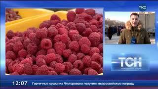 В Тюмени сегодня - продовольственная ярмарка