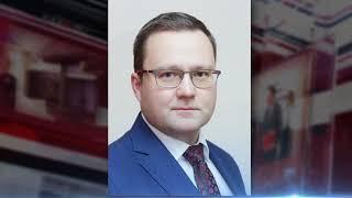 Зампред правительства ЕАО Дмитрий Назаров покидает свой пост(РИА Биробиджан)