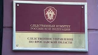 Заведено уголовное дело на ярославца, случайно застрелившего егеря