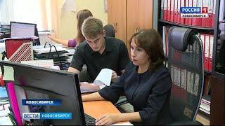 Больше тысячи инвалидов в Новосибирске нашли работу благодаря региональным квотам