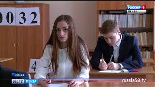 В Пензенской области 25 выпускников получили 100 баллов на ЕГЭ