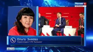В Астрахани стартовал межрегиональный форум Общественной палаты России