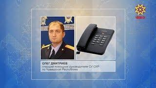 В Чебоксарах задержали депутата городского Собрания.