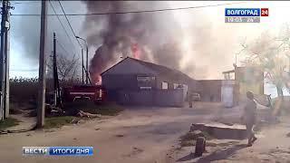 На юге Волгограда произошел крупный ландшафтный пожар