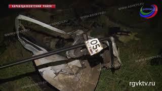 Пять человек погибли в двух ДТП в Дагестане