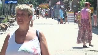 Туристическая осень в Крыму