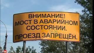 30 июня в Ярославле состоится торжественное открытие моста через Которосль