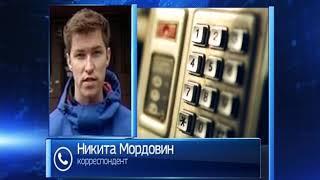 На Ярославском НПЗ — серьезный пожар