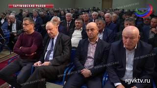 В Тарумовском районе прошла встреча главы Минсельхоза РД с аграриями