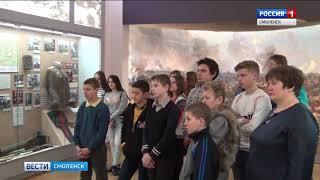 Юных дорогобужан пригласили в гости смоленские пограничники