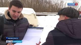Один из предпринимателей Архангельска лишился 18 автомобилей и гаража
