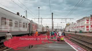 В Вологодской области появятся дополнительные электрички