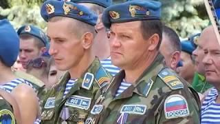 Новости ТВ 6 Курск 01 08 2018