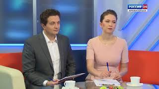 """""""Доброе утро, Поморье!"""" от 13 марта 2018 г."""