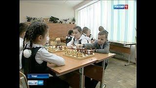 «Вести. Дон» 21.02.18 (выпуск 11:40)
