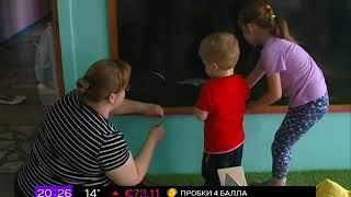 Новый детский уголок для учеников школы №53