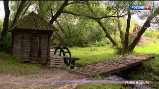 Легенды и мифы Пензенской области