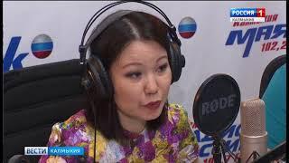 В Калмыкии запускают «Социальное такси»
