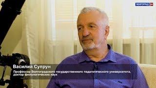 Стержень жизни. Василий Супрун