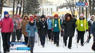 Ирина Слуцкая провела для новосибирцев мастер-класс по скандинавской ходьбе