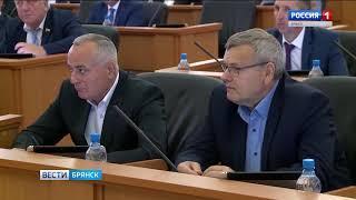 Очередное заседание Брянской областной Думы
