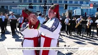 Завершилась 17 я международная экспедиция «Волга – река мира  Диалог культур волжских народов»