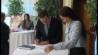 В Ханты-Мансийске проходит обучение чиновников
