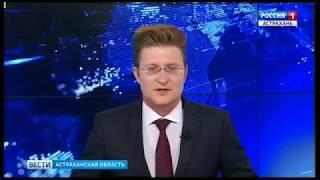 Астраханская область готова к зиме на 98%