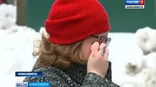 Сотни новосибирцев почтили память погибших в пожаре в Кемерово