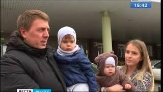 Увольнение Ирины Ежовой мнение родителей и чиновников