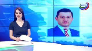 Гаджимагомед Гусейнов стал врио заместителя председателя правительства Дагестана