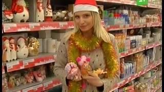 Челябинцы готовятся к 31 декабря. Сколько стоит новогоднее настроение?