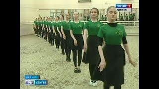 «Зори Майкопа» выступят в Ростове на Дону перед матчем ЧМ по футболу