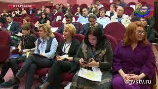 В Махачкале проходит конгресс пластических хирургов