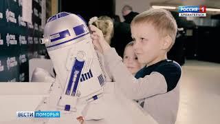 В Архангельске 19 апреля откроется выставка «Город роботов»