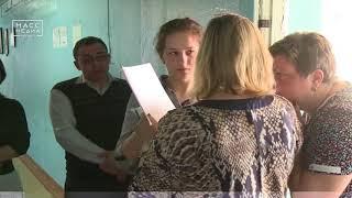 Школьники готовятся к экзаменам | Новости сегодня | Происшествия | Масс Медиа