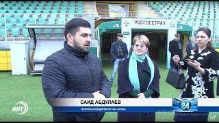Ведущие СМИ Дагестана обсудили сотрудничество с ФК «Анжи»