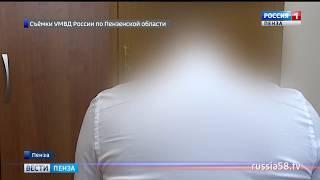 Пензенец ложно обвинил девушку в краже телефона