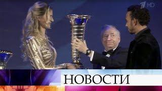 В Санкт-Петербурге прошла церемония вручения наград Международной федерации автоспорта.