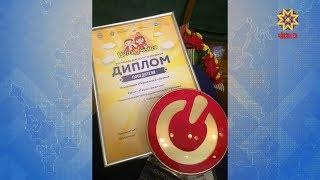 Подвели итоги Всероссийского конкурса «Включайся»