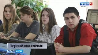 В АлтГУ пройдёт Всероссийский турнир по шахматам