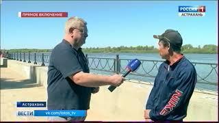 Где настоящее время в Астраханской области можно ловить рыбу?