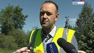 Жители Дороничей теперь могут выехать из поселка без тряски(ГТРК Вятка)
