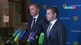 За онлайн-трансляцией выборов Президента РФ наблюдало более 1,5 млн россиян