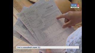 В Чувашии в этом году на  социальную поддержку предусмотрено более 7 миллиардов рублей