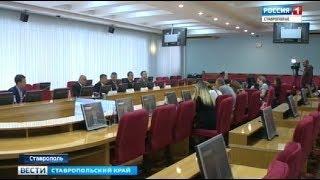 Коммунальную обстановку в крае обсудили в правительстве