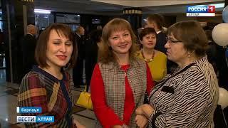 Старейший вуз Алтайского края отметил 85-летний юбилей