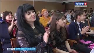 """Определились победители конкурса юных чтецов """"Живая классика"""""""