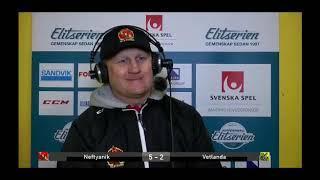 Комментарий Михаила Юрьева после первого матча «СКА-Нефтяника» на Кубке мира
