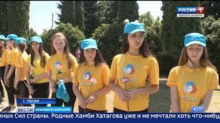 Вести  Кабардино Балкария 03 05 18 17 40